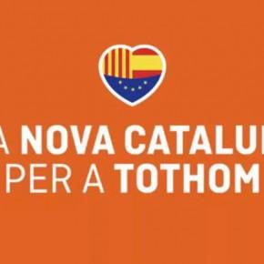 E-27S | Dos badalonenses están en las listas de Ciudadanos (C's) al Parlamento  de Cataluña para las elecciones del 27S
