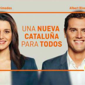 E-27S | Albert Rivera e Inés Arrimadas el viernes 18 de Septiembre en Badalona